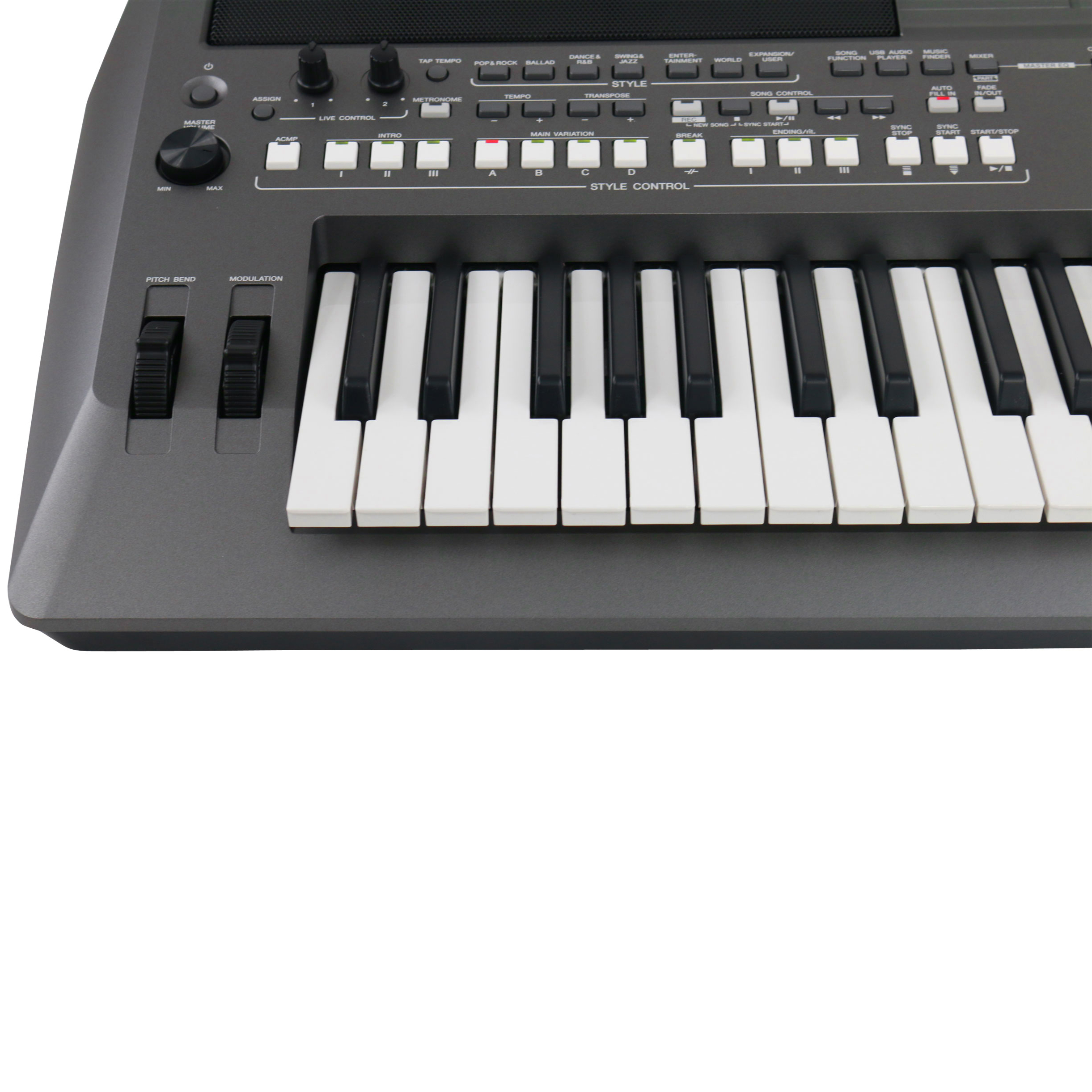 Yamaha PSR S670 Entertainer Keyboard Kaufen