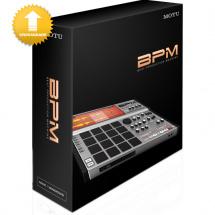 Motu BPM Sampler Sequencer Plug-In (Crossgrade)