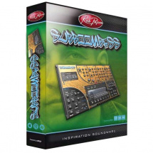 (B-Ware) Rob Papen SubBoomBass Software Synthesizer, Studentenversion
