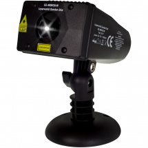 Laserworld GS-400RGB Garden Star Pro White Star effect laser