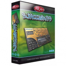 Rob Papen SubBoomBass software synthesizer (download)