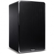 Denon Professional DN-506S 3-way active speaker, 160W