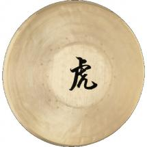 Meinl TG-125 Sonic Energy Tiger Gong 12.5-inch