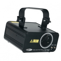 (B-Ware) Showtec Galactic RGY-140 MKII Value Line RGY-Laser