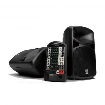 Yamaha Stagepas 600i mobiles PA-System